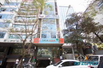 Cho thuê văn phòng 80m2 phố Trung Kính - Yên Hòa - Cầu Giấy - Hà Nội. LH 0945589886