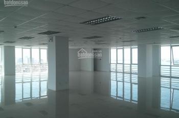 Cho thuê văn phòng Q. Cầu Giấy, khu Trung Hòa Nhân Chính 70m, 150m, 200m, 400m2, giá 200ng/m2/th