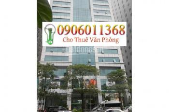 Cần cho thuê 100m2 văn phòng tòa nhà Việt Á phố Duy Tân, Cầu Giấy. LH 0906011368