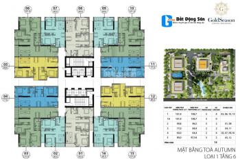 CC bán gấp CH 47 Nguyễn Tuân toà A 1502(60m2), 1801(90m2), 1604(77m2), giá 26 tr/m2, 0904 553 066