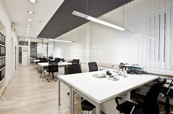 Bán văn phòng officetel Sun Avenue rộng hơn 50.5m2 chỉ 2.25 tỷ siêu rẻ trên thị trường 0938831779
