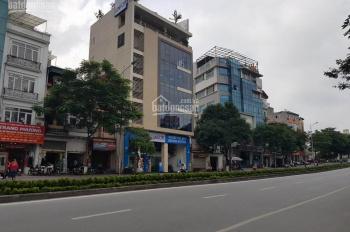Bán nhà mặt phố Nguyễn Văn Cừ 361m2 mặt tiền 30m, giá 73.5 tỷ, GPXD 10 tầng