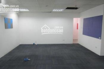 Cho thuê văn phòng đầy đủ tiện nghi tại trung tâm quận Hai Bà Trưng, 30m2 - 120m2