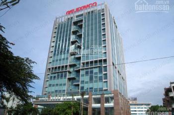 Cho thuê văn phòng tòa nhà Geleximco Hoàng Cầu, diện tích 120m2 - 300m2 - 500m2, 320 nghìn/m2/th