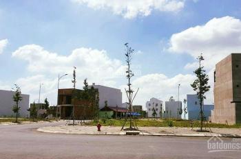Đất nền KDC Happy City, Bình Hưng, Bình Chánh, giá 1,8 tỷ/nền, DT 80m2, SHR, LH 0909472389