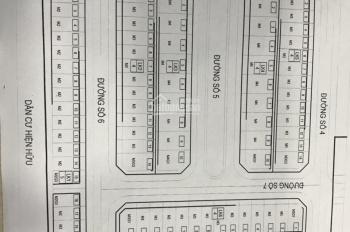 Chính chủ bán liền kề 1 trệt 4 lầu, Hà Đô Centrosa, giá thương lượng, diện tích 5,5x16m, 0906234169
