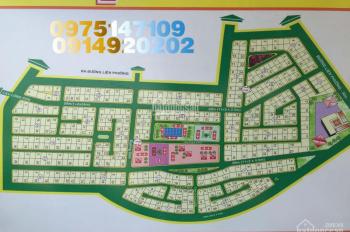 Kẹt tiền bán đất dự án khu nhà ở Phú Nhuận, Q9, DT: 237.9m2, giá 43 tr/m2. Đường chính 20m