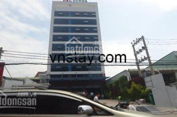 Cao ốc văn phòng B&L đường Ung Văn Khiêm cho thuê