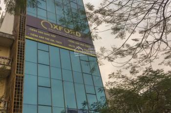 VP chuyên nghiệp tại tòa nhà số 70 - 72 Tây Sơn, 80m2, 100m2, giá chỉ từ 13 - 15 triệu/tháng