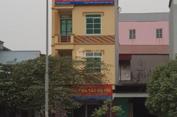 Cần bán lô đất DV 45m2 đã bốc thăm có quyết định giao đất thôn Phú Vinh xã An Khánh, giá 35tr/m2