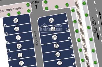 SĐCC không có nhu cầu ở bán đất nền khu Ngọc Hồi, đường Phan Trọng Tuệ, chỉ 1,5 tỷ/lô, 0938.978.999