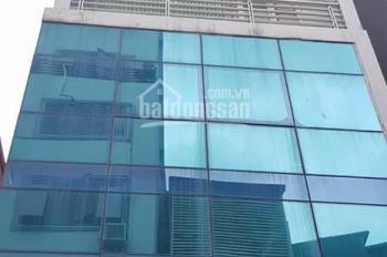 Bán nhà mặt phố Tây Hồ, lô góc, kinh doanh tốt, 86m2, 4 tầng, MT 7,5m