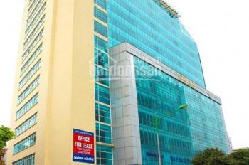 Cho thuê văn phòng tòa nhà An Phú DT 100m2 - 200m2 - 600m2, giá thuê 200 nghìn/m2/tháng