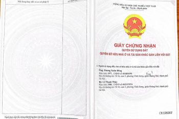 Chính chủ bán nhà 5 tầng giá 2.4 tỷ số nhà 8 ngõ 51 Phố Vĩnh Hưng, Phường Vĩnh Hưng, Hoàng Mai
