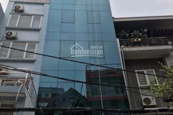 Văn phòng giá rẻ phố Nguyễn Chánh, DT 120m2, vuông vắn, vị trí đắc địa, view đẹp, miễn phí dịch vụ