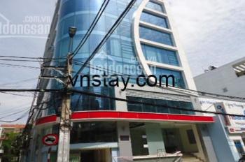 Tòa văn phòng Lucky House đường Huỳnh Văn Bánh cho thuê