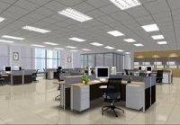 Ban quản lý cho thuê sàn văn phòng tòa nhà Artemis, 50m - 1000m2. LH: 0938613888, 240 nghìn/m2/th