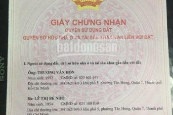 GĐ đi định cư, bán nhà hẻm 1041, Trần Xuân Soạn, Q7 (ngay cầu Him Lam), liên hệ 0925710117