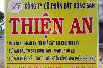 Tư vấn mua đất sổ đỏ tại KDC Phú Lợi, P7, Q8, tài chính chỉ từ 3 tỷ, LH: BĐS Thiện An 0909.622.373