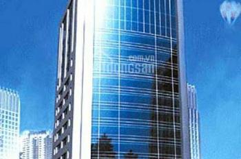 Bán tòa nhà văn phòng MP Trần Kim Xuyến DT 248m2, MT 16m*6 tầng, 1 hầm, có thang máy, giá 95 tỷ
