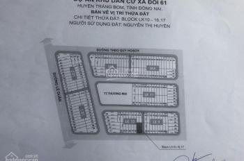 Cần tiền bán đất nền dự án Diamond City chính chủ Trảng Bom, Đồng Nai