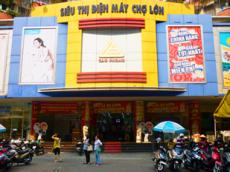 Bán khu đất MT Nguyễn Oanh: Giá 47 tỷ