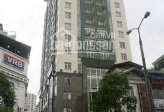 Cho thuê văn phòng chuyên nghiệp tại DMC Tower - 535 Kim Mã, 40-140 m2