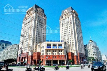 Cho thuê văn phòng gần mặt đường Dương Đình Nghệ, Nam Từ Liêm (150m2) giá cực rẻ
