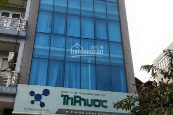 Bán nhà mặt phố Nguyễn Du, Hoàn Kiếm, Hà Nội, diện tích 75m2, xây dựng 5 tầng, 34,5 tỷ