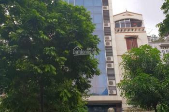 Bán tòa văn phòng mặt phố quận Cầu Giấy 130m2, MT 13m, lô góc 1 tầng hầm + 8 tầng nổi 34.5 tỷ