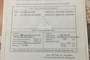 Bán nhà đất 2MT đường Nguyễn Ảnh Thủ 48.5*50.5m P.Hiệp Thành Q12 SHR, giá 205 tỷ TL ĐT 0902405086