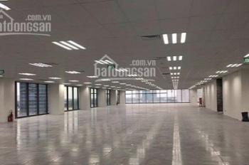 Văn phòng Quận 7 cao ốc hạng A Mapletree Business Center đường Nguyễn Văn Linh, 202m2, 480m2