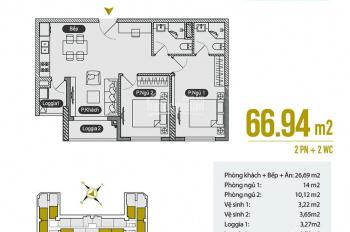 Bán căn hộ 66m2 chung cư Anland Nam Cường view Đông Nam, bể bơi, vườn hoa giá 1,7 tỷ
