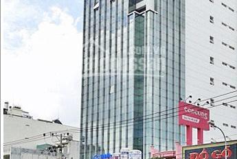 Cho thuê văn phòng quận Tân Bình Mekong Tower, đường Cộng Hòa, 100m2, 320m2