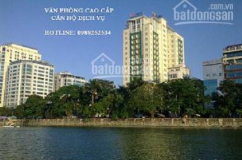 Cho thuê VP DT nhỏ tại tòa nhà DMC 22 - 50 - 60 - 70 - 100 - 150m2, đối diện hồ Thủ Lệ, Ba Đìn