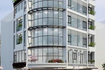 Bán nhà mặt phố Trần Quốc Hoàn - Trần Đăng Ninh, Cầu Giấy, diện tích 46m2 x 5T. Giá 16,2 tỷ