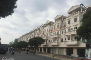 Bán nhà phố thương mại mặt tiền Phan Văn Trị dự án Cityland Park Hills, giá 26 tỷ