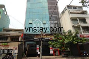 Văn phòng Norch đường Bùi Thị Xuân cho thuê, tầng trệt là ngân hàng