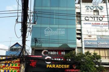 Nhà MT Thống Nhất, phường 16, tiện KD, Q.Gò Vấp, DT 5x20m, gần ngã 3 Quang Trung
