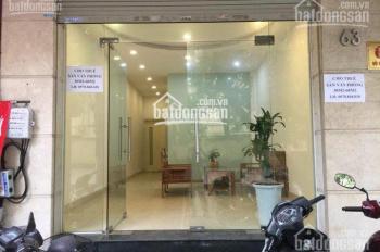 Cho thuê văn phòng 30m2 tại building 63 Vũ Ngọc Phan, p. Láng Hạ, Đống Đa, 0978868818