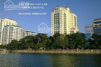 Cho thuê văn phòng tại tòa nhà DMC, 535 Kim Mã, Ba Đình, Hà Nội từ 22-150m2, 0988.2525.34