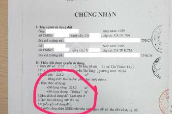 Bán đất MT Nguyễn Thị Thập, p.Bình Thuận Q7, DT 223m2 ngang 7,2m, giá đầu tư 135tr/m2 LH 0966638786