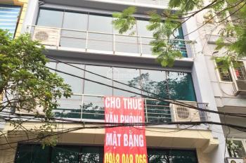 Cho thuê tầng 1 diện tích 60m2 và tầng 2, 3, 4, 6, DT 85m2, mặt hồ Kim Đồng, Hoàng Mai