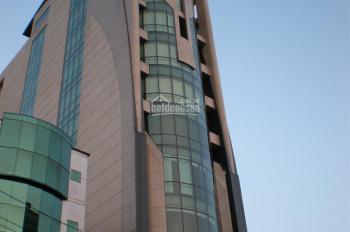 Văn phòng cho thuê - Tòa nhà WMC Tower đường Cống Quỳnh, quận 1, gần công viên 23/9, DT 145m2