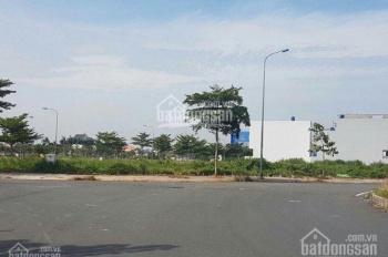 Cần bán gấp lô đất đường Chu Văn An, Bình Thạnh, DT 80m2, giá 1,1tỷ, SHR, LH 0971104241