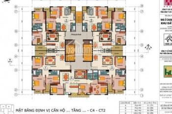Cần bán chung cư C4 Xuân Đỉnh, Khu Ngoại Giao Đoàn, 74-120m2, 17 tr/m2. LH 0965186965