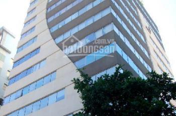 Cho thuê văn phòng Quận 1 cao ốc Miss Áo Dài đường Nguyễn Trung Ngạn, DT 130m2, 250m2