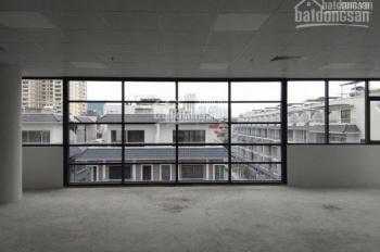 Cho thuê sàn văn phòng tòa GP Invest số 67A Trương Định, Hai Bà Trưng. LH: 0967.563.166