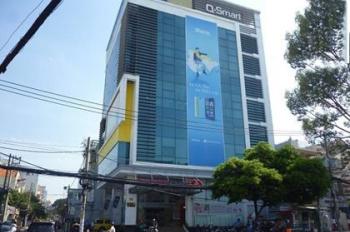 Cho thuê văn phòng quận Bình Thạnh, Qmobile building, LH: 0906 391 898
