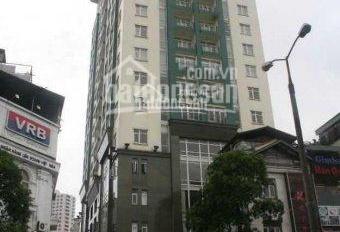 Ban quản lý cho thuê tòa nhà DMC Tower DT: 50m2~700m2. LH: 0938613888 giá 190.000/m2